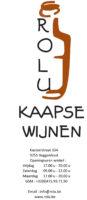 ROLU Kaapse Wijnen